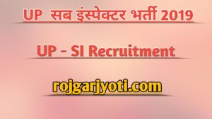 UP SI Recruitment 2019