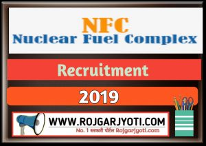 NFC Recruitment 2019