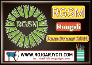 RGSM Mungeli Recruitment 2019