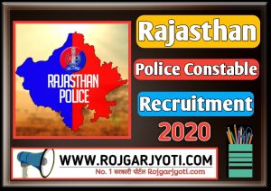 Rajasthan Police Constable Bharti 2020