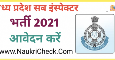 MP Police SI Recruitment 2021